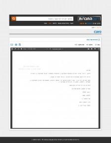 tabu_pdf
